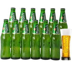 カールスバーグ 330ml瓶×12本 オリジナルグラス1個セット|sakeclubmitsui