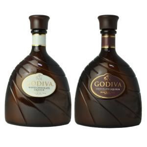 ゴディバ チョコレートリキュール 2本セット (チョコレート・ホワイトチョコレート各1本)