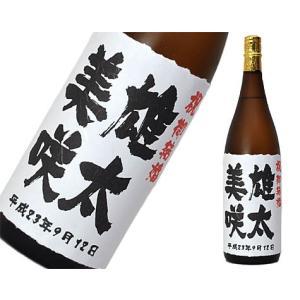 [名前入りラベル] 特注吟醸酒 1800ml|sakeclubmitsui