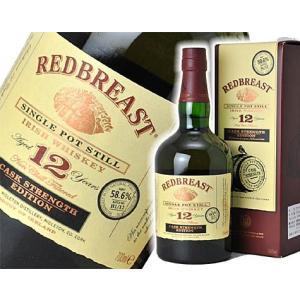 レッドブレスト 12年 カスクストレングスはシェリー樽の原酒を使用し、ノンチルフィルタ-でボトリング...