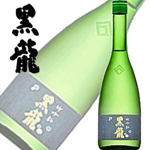 (御中元・お中元・御祝・内祝)広島県 特製 賀茂鶴ゴールド(大吟醸)丸瓶・角瓶 2本セット|sakedepotcom