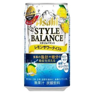 【アサヒ】スタイルバランス レモンサワーテイスト 350ml【1ケース】|sakedepotcom