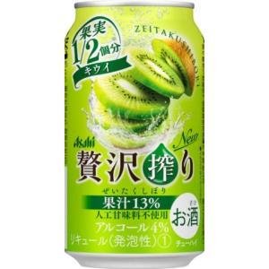 (アサヒ)アサヒ 贅沢搾り キウイ 350ml×24本(1ケース)|sakedepotcom