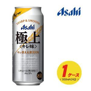 アサヒ 極上 <キレ味> 500ml × 24缶 1ケース(1個口は2ケースまでです)|sakedepotcom