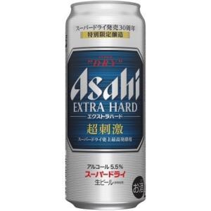 【期間限定】アサヒ スーパードライ エクストラハード 500ml×24本 1ケース|sakedepotcom