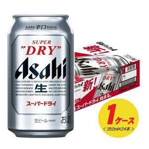 洗練されたクリアな味!! 辛口はやっぱり「ドライ」。  ●商品情報 容 量:350ml アルコール:...
