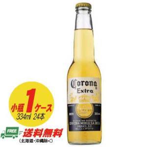メキシコ コロナ・エキストラビール 355ml×24本(全国送料無料)|sakedepotcom
