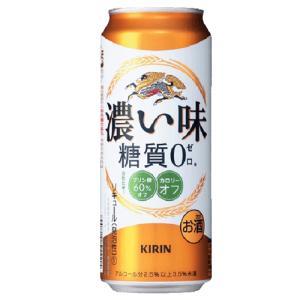 キリン 濃い味 <糖質0> 500ml×24缶 1ケース(1個口は2ケースまでです) sakedepotcom