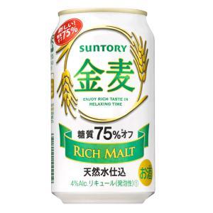 サントリー 金麦 (糖質75%オフ) 350ml缶×24本|sakedepotcom