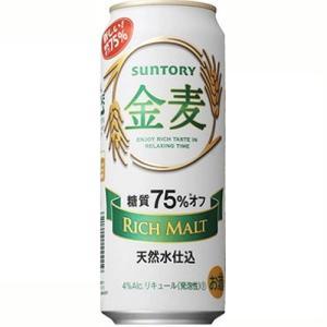 サントリー 金麦 (糖質75%オフ) 500ml缶×24本