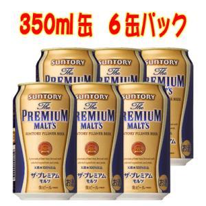 サントリー プレミアム・モルツ 350ml 6缶パック|sakedepotcom