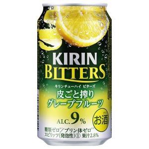 (送料無料)ビターズ 皮ごと搾りグレープフルーツ 350ml×24本(1ケース)|sakedepotcom
