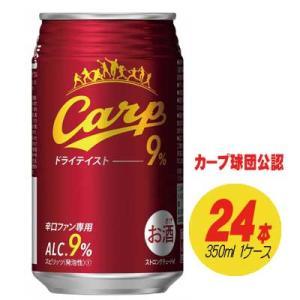 (御中元・お中元・御祝・内祝)中国醸造 カープチューハイ ストロング 9% 350ml×24缶|sakedepotcom