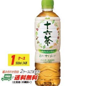 アサヒ飲料 十六茶 増量ボトル(600ml×24本入) (2ケースで送料無料)|sakedepotcom