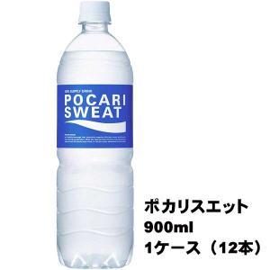 (数量限定セール)大塚製薬 ポカリスエット  900ml×12本  【1ケース】(1個口は2ケースまでです)|sakedepotcom
