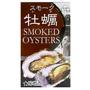 スモーク牡蠣(かき)味噌煮 85g|sakedepotcom