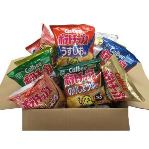 カルビー ポテトチップス いろいろ 12種類 詰め合わせ箱  数量限定特売 (送料無料) sakedepotcom 02
