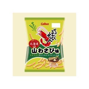 【スナック菓子・大人買い!!】 カルビー かっぱえびせん 山わさび味 70g 12袋入り1箱|sakedepotcom