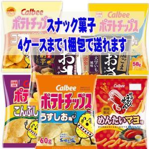 【スナック菓子・大人買い!!】 カルビー かっぱえびせん 山わさび味 70g 12袋入り1箱 sakedepotcom 02