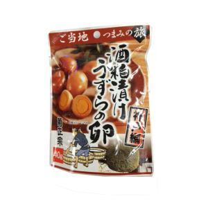 菊正宗 ご当地つまみの旅[神戸編] 酒粕漬けうずらの卵 40g|sakedepotcom