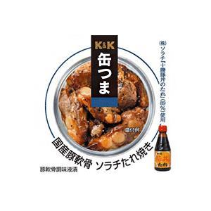 国分 K&K 缶つま 国産豚軟骨 ソラチたれ焼き 80g|sakedepotcom