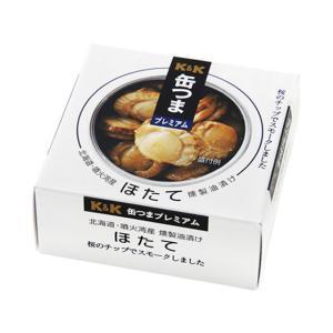 国分 K&K 缶つまプレミアム 北海道ほたて燻製 油漬け 55g|sakedepotcom