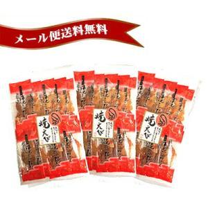田中海産 焼えびおつまみ 40g×3袋 (クリックポスト全国送料無料)(代引き・日時指定不可)|sakedepotcom