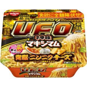 日清焼きそば UFO 神味マキシマム 背脂×ニンニク×チーズ (大盛 めん130g)6個|sakedepotcom