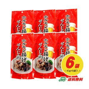 広島B級珍味 せんじ肉(せんじがら) 45g × 6袋 (メール便・代引き不可)|sakedepotcom