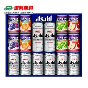(御中元・お中元・御祝・内祝) ビール ギフト 送料無料  アサヒビール ファミリーセット FS-3N |sakedepotcom