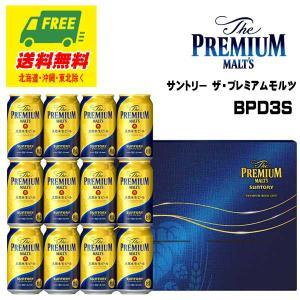 (御中元・お中元・御祝・内祝)送料無料  サントリー プレミアムモルツ ビールギフトセット BPC3N|sakedepotcom