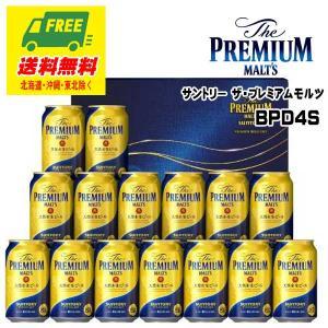 (御中元・お中元・御祝・内祝) ビール ギフト 送料無料  サントリー プレミアムモルツ ビールギフトセット BPC4N|sakedepotcom