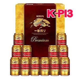 (お中元)キリン 一番搾りプレミアム ギフトセット K-NPI3(送料無料)|sakedepotcom