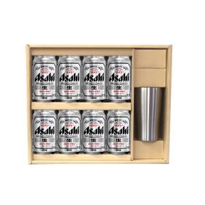 選べるビール&真空断熱タンブラーセット (ビール8缶+真空断熱タンブラー1個)(送料無料)|sakedepotcom
