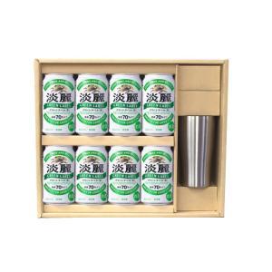 (御中元・お中元・御祝・内祝) ビール ギフト 送料無料  選べる発泡酒&真空断熱タンブラーセット (発泡酒8缶+真空断熱タンブラー1個)|sakedepotcom