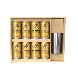 (御中元・お中元・御祝・内祝) 送料無料 選べるプレミアムビール&真空断熱タンブラーセット (ビール8缶+真空断熱タンブラー1個)|sakedepotcom