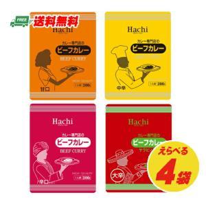 (メール便全国送料無料)ハチ食品 カレー専門店のビーフカレー 200g 辛さが選べる4袋(代引き・日時指定不可)|sakedepotcom