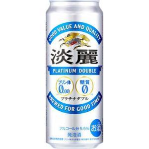 (期間限定セール)キリン 淡麗 プラチナダブル 500ml×24缶(1ケース)