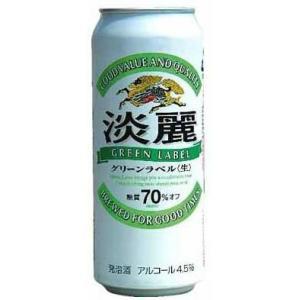 キリン 淡麗グリーンラベル 500ml×24缶 1ケース(1個口は2ケースまでです) sakedepotcom