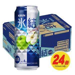 (キリン)氷結 グリーンアップル 500ml×24本(1ケース)|sakedepotcom