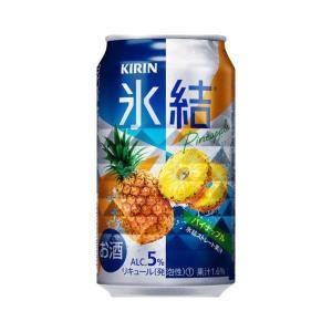 (キリン)氷結 パイナップル 350ml×24本(1ケース)|sakedepotcom