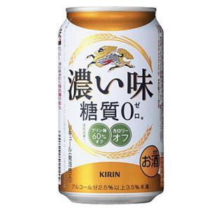 キリン 濃い味 (糖質0) 350ml×24缶 1ケース