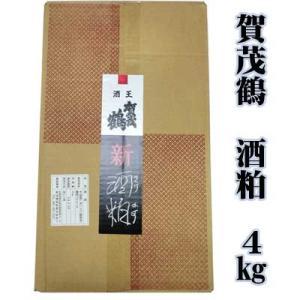 賀茂鶴酒造 酒粕 4kg|sakedepotcom