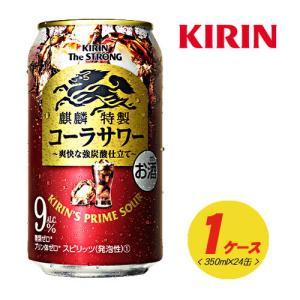 (キリン)キリン・ザ・ストロング ハードコーラ 350ml×24本(1ケース)|sakedepotcom