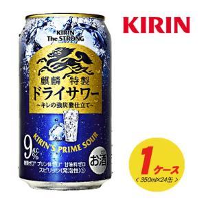 (キリン)キリン・ザ・ストロング 超爽快ドライ 350ml×24本(1ケース)|sakedepotcom