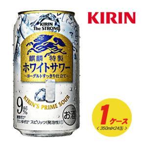 (キリン)キリン・ザ・ストロング ホワイトサワー 350ml×24本(1ケース)|sakedepotcom