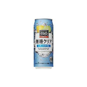 サントリー -196℃ 無糖クリア レモン&ライム 500ml×24缶|sakedepotcom
