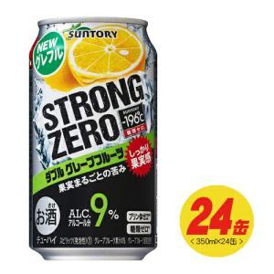 サントリー -196℃ ストロングゼロ ダブルグレープフルーツ 350ml×24缶 1ケース|sakedepotcom