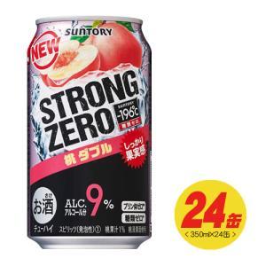 サントリー -196℃ ストロングゼロ 桃ダブル 350ml×24缶 1ケース|sakedepotcom