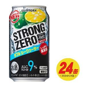 サントリー -196℃ ストロングゼロ ダブルシークヮーサー 350ml×24缶 1ケース|sakedepotcom